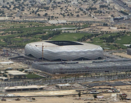 Aerial view of education city stadium and oxygen park in al rayyan %28education city stadium%29